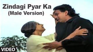 Zindagi Pyar Ka (Male Version) | Meri Zabaan | Mithun