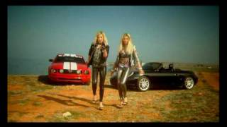 Дилайс - Горячее Лето (rmx by BestSeller)