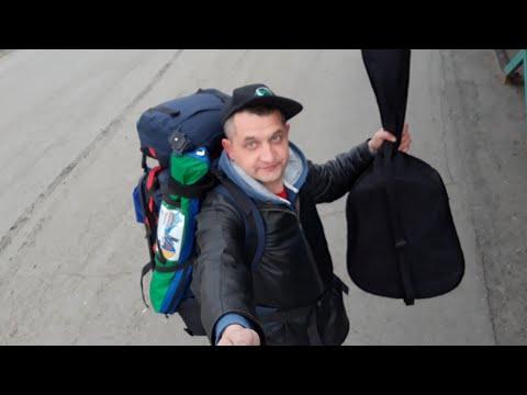 Курган-Крым. Автостоп с гитарой. День первый