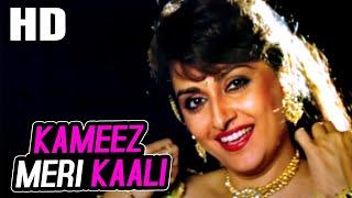 Kameez Meri Kaali  Kavita Krishnamurthy, Ila Arun  Jeevan Yudh 1997 Songs  Jaya Prada, Shakti Kapoor