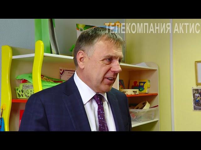 В Ангарске открыт новый ресурсный центр