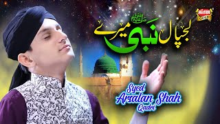 New Naat 2019   Lajpal Nabi Mere   Syed Arsalan Shah   Official Video   Heera Gold