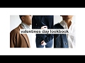 Valentines Day Outfit Ideas 2017 / Ft. CJ Domingo