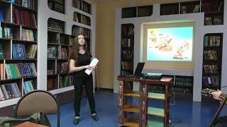 Ирина Новикова о фэнтези арте