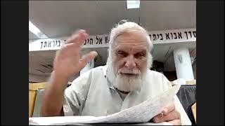 """ספר שמואל א: פרק ב (המשך) (ז' באב תש""""פ)"""