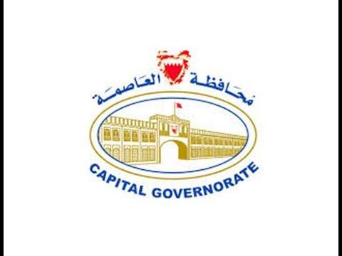 احتفالية محافظة العاصمة بالذكرى الثامنة عشرة لميثاق العمل الوطني | 2019