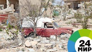 В Генштабе не нашли химоружия на уничтоженных в Сирии объектах - МИР 24