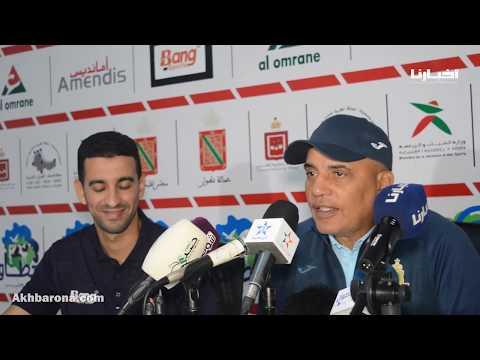 العرب اليوم - شاهد: مدرّب التطواني يعرب عن سعادته بعد الفوز على الجيش
