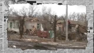 Провал боевиков в селе Водяное — Антизомби, пятница, 20.20