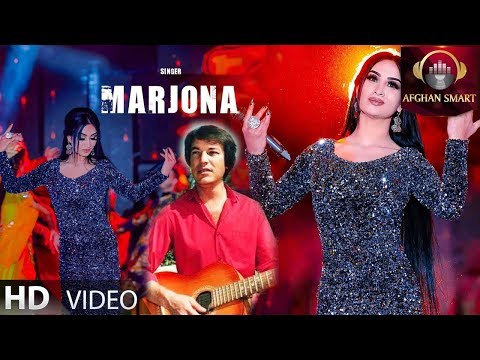 Marjona Isaeva - Yakak Yare Ka Doram