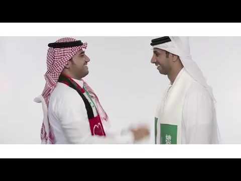 Saudi Arabia song 2017