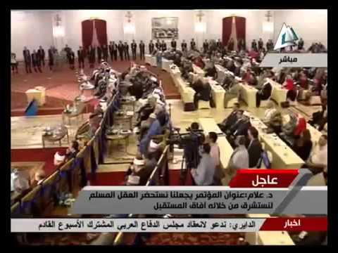 كلمة فضيلة مفتي الديار المصرية شوقي علام في ختام المؤتمر العالمي للإفتاء