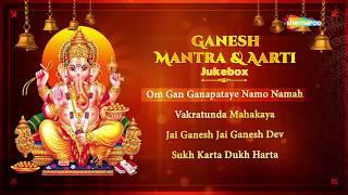 Sankashti Chaturthi Special | Ganesh Mantra and Aarti Jukebox | Ganesh Ji Ki Aarti