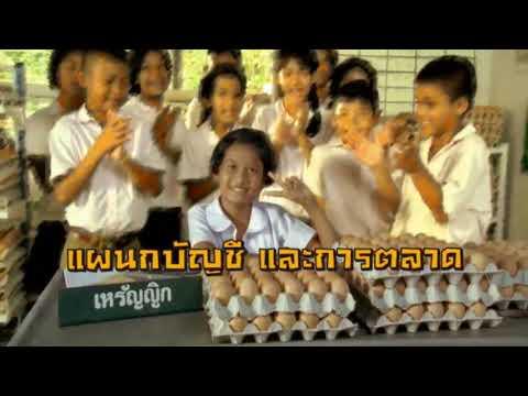 CPF | ซีพี CSR โครงการเลี้ยงไก่ไข่เพื่ออาหารกลางวันนักเรียน