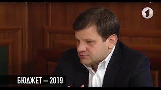 #КЭБ_Итоги. О курсе доллара и экономике – председатель ПРБ Владислав Тидва