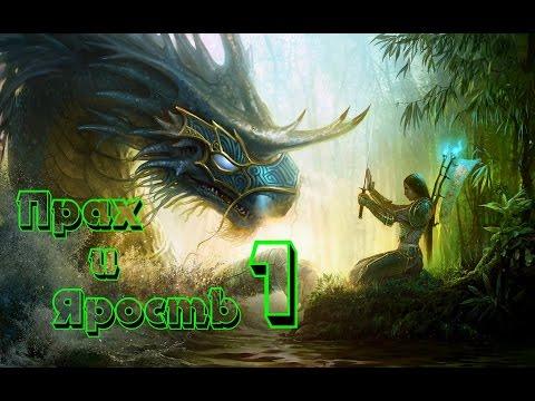 Игры на подобие герои меча и магии