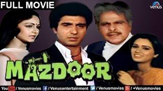 Mazdoor  Superhit Hindi Classic Movies  Dilip Kumar Movies  Raj Babbar  Bollywood Full Movie