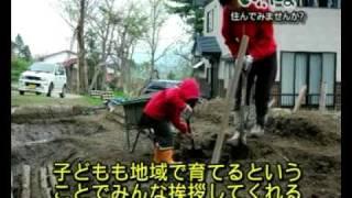 日本有数の古民家の里長野県飯山市に住んでみませんか。