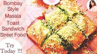Bombay Masala Toast, Indian Street Food Recipe, Easy To Make Vegetable Sandwich Recipe