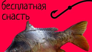 Рыбалка в забайкалье 2020 как правильно изготовить снасть на карася