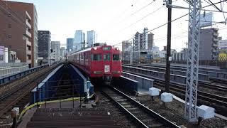 mqdefault - 名鉄6000系 名古屋行き最終列車系統板 栄生到着!