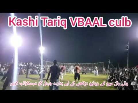 Muji shah culb vs Moshain culb Joti Match kotl joam