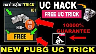 cara hack uc pubg mobile gfx tool - TH-Clip