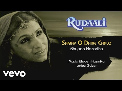 Rudaali (1993)