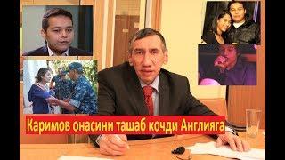 Ислом Каримов бу хоинлик эмасми? Онасини ташаб кочди Англяга