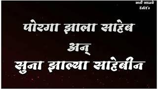 Babasaheb Ambedkar WHATSAPP status - 免费在线视频最佳电影
