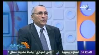 مستشار وزير الكهرباء : الضغوط الأمريكية أجلت الحلم النووي المصري لعقود تحميل MP3