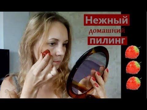 Как очистить кожу лица от темных пятен