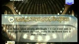 Le coran traduit en français parte 1 محمود خليل الحصري الجزء