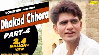 Dhakad Chhora - Part 4 | धाकड़ छौरा || Uttar Kumar, Suman Negi || Haryanvi Full Movies | Sonotek