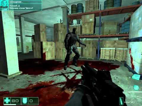 F.E.A.R .Extraction Point (2)