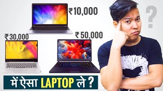 Laptop Buying Gyan: i3 vs i5 vs i7, Integrated vs Dedicated GraphicsCard, DosVsWindows, HDD vs SSD ?
