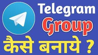 How To Create Telegram Group | Telegram Group Kaise Banaye ? | How To Make Telegram Group in Hindi
