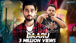 DAARU (Full Song) Sukhi Ft. Deep Jandu | Latest Punjabi Song 2017 | JUKE DOCK