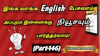 Easy Spoken English To Tamil