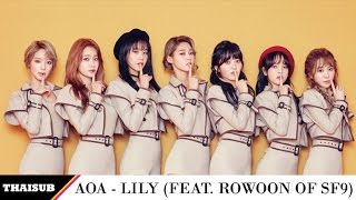 [THAISUB] AOA - Lily (Feat. Rowoon of SF9)