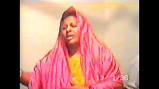 """MAMMO KHADRA DAAHIR CIGE HEESTII """"MAHIIGAAN"""" LIVE"""
