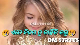 #DM_STSTUS Kain Khelu Thilu    Odia Latest Human Sagar Song WhatsApp Status