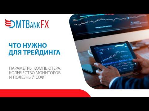 Интернет технологии и инвестиции