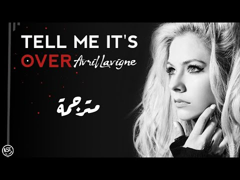 Avril Lavigne - Tell Me It's Over | Lyrics Video | مترجمة