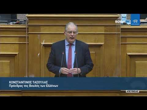 Κ.Τασούλας(Πρόεδρος Βουλής)(Έγκριση σχεδίων συμβάσεων στον τομέα της άμυνας)(14/01/2021)