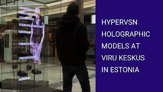 HYPERVSN在歐亞的商場繼續絢麗吸睛!