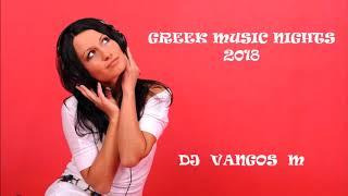 GREEK MUSIC NIGHTS 2018  -  NEW GREEK MIX!