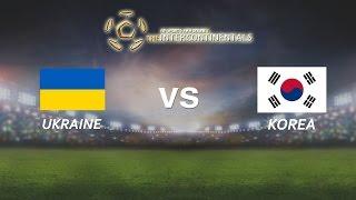 [28.05.2016]  Ukraine vs Korea [The Intercontinentals]