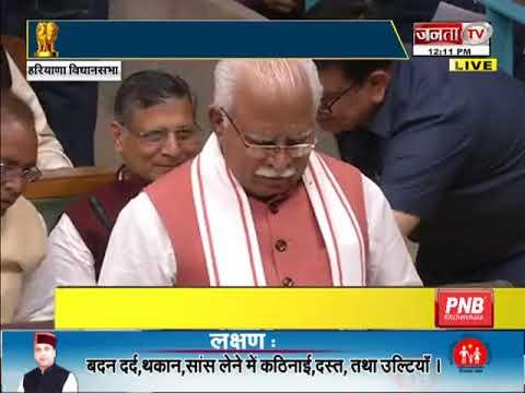 Haryana Budget 2020: किसानों के लिए बड़ी घोषणाएं, देखें किसे क्या मिला