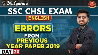 Errors | Previous Year Paper 2019 | English | By Amit Mahendras | SSC CHSL | 3:15 pm